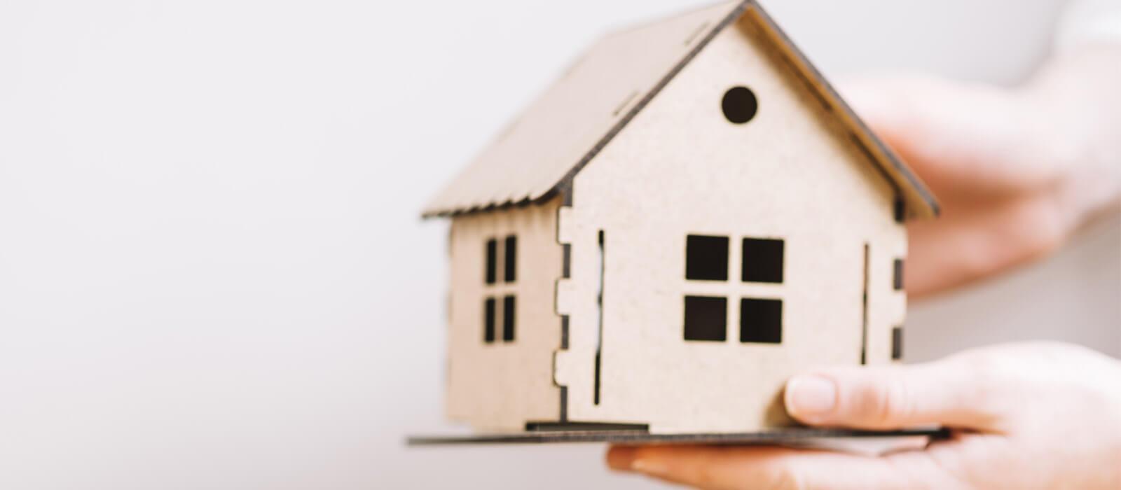 Δάνειο αγοράς κατοικίας
